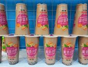 衡大港式�t豆奶茶420ml