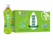 绿茶语蜂蜜茉莉花味绿茶箱装500ml*15