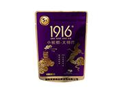 1916��榔15g