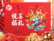 一只狐���享福�Y1529g
