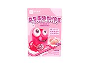 知元森禾益生菌酸奶溶豆草莓味20g(5g*4)