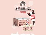 益可滋�l酵酸奶草莓味318ml