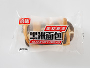 禧味黑米面包