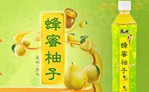 康��傅蜂蜜柚子茶多少�X?