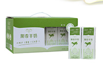 阳春原生纯羊奶透明枕多少钱?