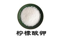 柠檬酸钾食品添加剂价格