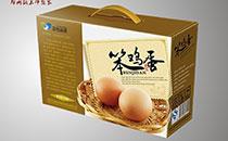 笨鸡蛋农产品瓦楞6价格