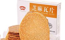 稻香村芝麻瓦片饼干价格
