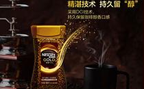 雀巢金牌咖啡最新市场价格,您果真清楚吗?