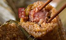 沈大成鲜肉粽多少钱 粽子的来历