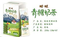 旺旺青稞奶茶多少�X?