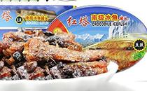 红塔豆豉鱼罐头价格