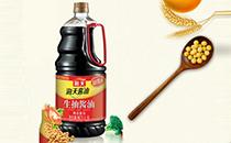 海天生抽酱油多少钱?