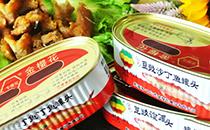 金樱花沙丁鱼罐头多少钱?