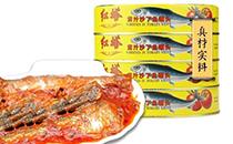 红塔沙丁鱼罐头多少钱?