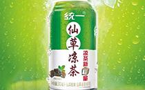 仙草凉茶多少钱?