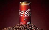 可口可乐咖啡价格
