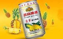 燕京菠萝啤价格