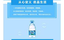 洞庭山饮用水价格