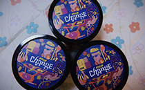 Change 脱脂网红酸奶价格