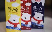 熊小白冰淇淋�r格
