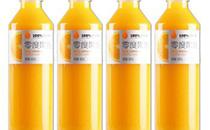 早橙好NFC�r榨橙汁�r格