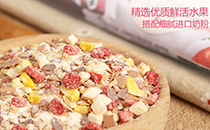 水果燕麦片价格