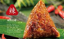 �圻_�坟i肉粽�r格