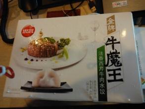 思念牛魔王水饺价格
