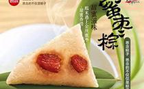 思念蜜枣粽价格