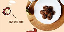金丝猴黑糖话梅春节最新价格