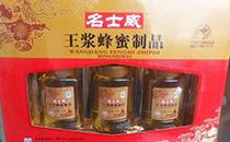 名士威王浆蜂蜜制品价格