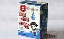 燕塘广州酸奶价格