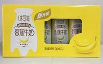 伊利味可滋香蕉牛奶价格