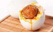 梅香咸鸭蛋多少钱