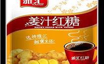 雅汇姜汁红糖价格