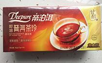 帝泊洱普洱茶珍茶饮料价格