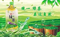 统一绿茶的价格