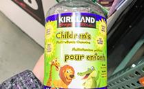 Kirkland可�m戒��口香糖�r格