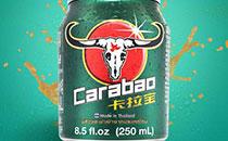 卡拉宝维生素能量饮料价格