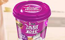 康师傅汤品粉丝价格是多少,严选上等食材