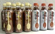 佐味茶事�o糖茶�料�r格