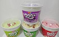 宏宝莱冰淇淋价格,宏宝莱冰淇淋多少钱一支