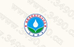福建省包装饮用水协会