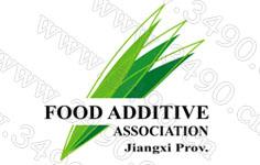 江西省食品添加剂协会