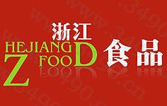 浙江省食品工业协会