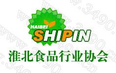 淮北食品行业协会