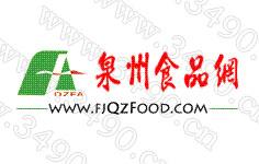泉州市食品行业协会
