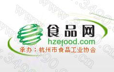 杭州市食品工业协会