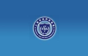 上海市食品�品�O督管理局��山分局